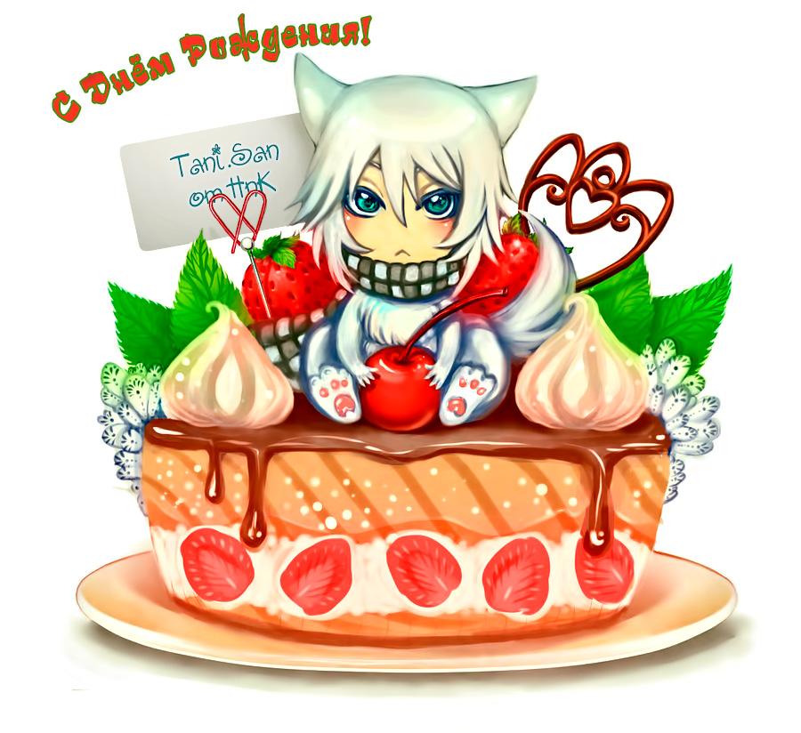 Картинка аниме с днём рожденья или рождения поздравления 50